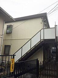阿佐ヶ谷アビタシオン[2階]の外観
