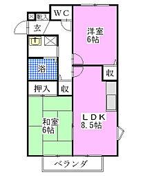 ハイツマーレA[1階]の間取り