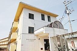 安積永盛駅 2.0万円