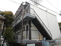 天神アパート[2階]の外観