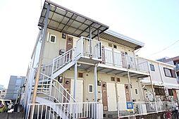 神奈川県川崎市高津区二子3丁目の賃貸アパートの外観