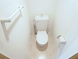 グランディール須磨の清潔感のあるトイレです。