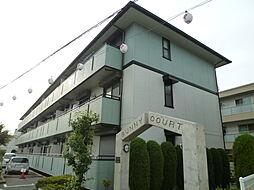 サニーコート[2階]の外観