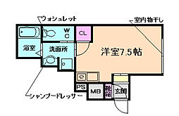 森永マンション[2階]の間取り