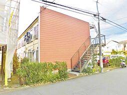 神奈川県大和市中央林間2丁目の賃貸アパートの外観