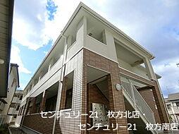 大阪府枚方市楠葉野田1丁目の賃貸アパートの外観