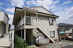 神奈川県海老名市杉久保南3丁目の賃貸アパートの外観