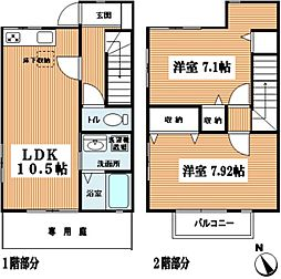 [テラスハウス] 東京都狛江市駒井町3丁目 の賃貸【/】の間取り