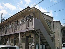 雑餉隈駅 1.6万円