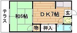 [一戸建] 福岡県大野城市雑餉隈町1丁目 の賃貸【福岡県 / 大野城市】の間取り