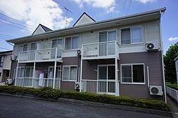 栃木県小山市西城南1丁目の賃貸アパートの外観
