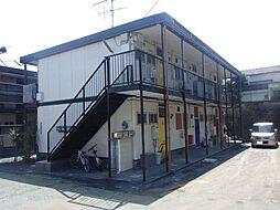 フォレストシティ和白丘 B棟[103号室]の外観