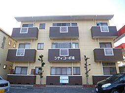 御井駅 3.2万円
