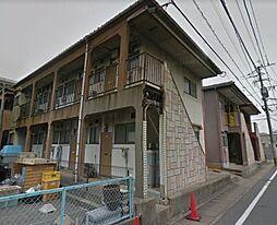 箱崎駅 2.1万円