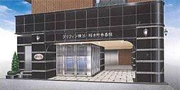 グリフィン・横浜桜木町参番館[401号室]の外観