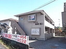 ロイヤル黒崎 NO.1[202号室]の外観