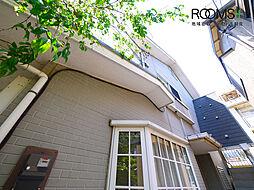 東京都世田谷区八幡山3丁目の賃貸アパートの外観