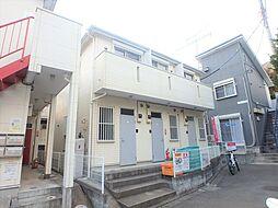 多摩都市モノレール 大塚・帝京大学駅 徒歩10分