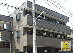 カルフール亜里巣[1階]の外観