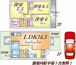 兵庫県神戸市垂水区名谷町字前田の賃貸アパートの間取り