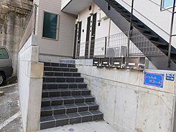 シャルルボヌール[2階]の外観