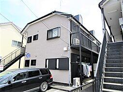 神奈川県相模原市中央区淵野辺本町2丁目の賃貸アパートの外観