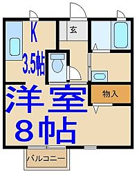 シャルマンドミール3[2階]の間取り