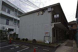 小田第一マンション[1階]の外観