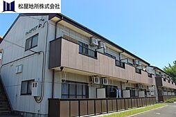 愛知県豊橋市岩屋町字岩屋下の賃貸アパートの外観