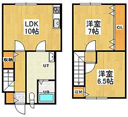 [テラスハウス] 北海道小樽市真栄1丁目 の賃貸【/】の間取り