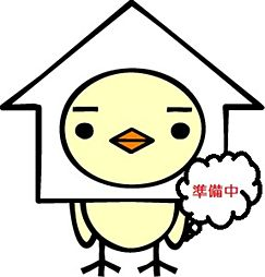 福岡県福岡市中央区薬院2丁目の賃貸マンションの間取り