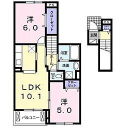 エレガンテII 3階2LDKの間取り