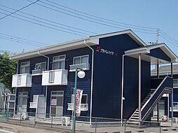 新潟県新潟市西区山田の賃貸アパートの外観