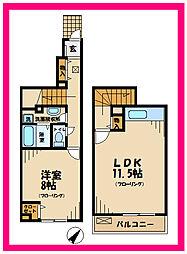 京王線 多磨霊園駅 徒歩18分の賃貸アパート 1階1LDKの間取り