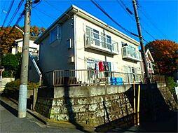東京都多摩市聖ヶ丘3丁目の賃貸アパートの外観
