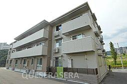 大阪府箕面市彩都粟生南3丁目の賃貸マンションの外観