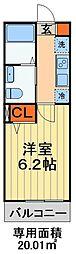 JR総武本線 東千葉駅 徒歩9分の賃貸アパート 1階1Kの間取り