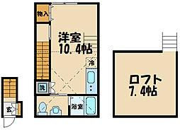 京王線 東府中駅 徒歩6分の賃貸アパート 2階1LDKの間取り