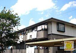 サニーコート田辺A[1階]の外観