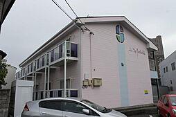 愛知県岡崎市柱曙2丁目の賃貸アパートの外観