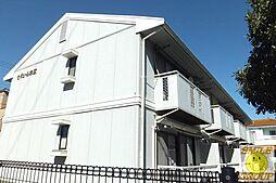 平松ハイツ[B201号室]の外観