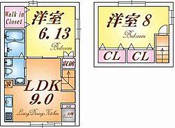 [一戸建] 兵庫県神戸市長田区駒ケ林町2丁目 の賃貸【/】の間取り