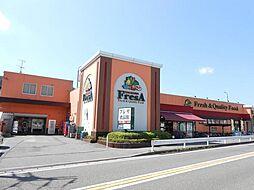 橋本駅 1.5万円