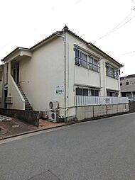 日伸コーポA棟[2階]の外観