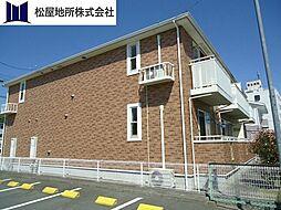 愛知県豊橋市多米西町1丁目の賃貸アパートの外観