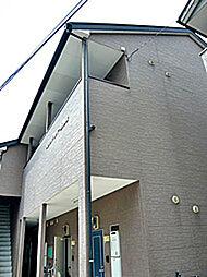 福岡県福岡市東区美和台5丁目の賃貸アパートの外観