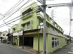 綱島コーポ[101号室]の外観