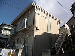 高根木戸駅 2.5万円
