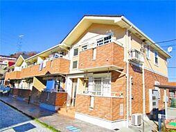東京都多摩市豊ヶ丘2丁目の賃貸アパートの外観
