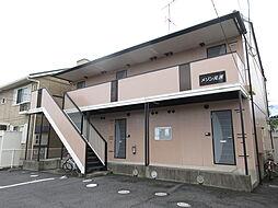 岡山県倉敷市児島元浜町の賃貸アパートの外観